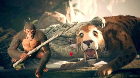 人类起源05:我带领猴群,捕获一头剑齿虎!