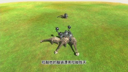 动物战争模拟器:食草龙大战霸王龙,恐龙战争开始