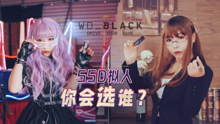 固态硬盘WD_BLACK SN850成精变身会唱RAP的小姐姐,你选眼镜娘还是赛博风妹妹
