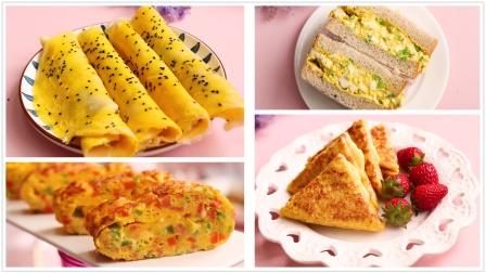 10分钟搞定的5种品质早餐,集美们,还在发愁每天早上吃什么?