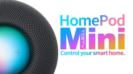 苹果HomePodMini音箱怎么样【值不值得买第483期】