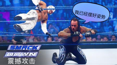 WWE身高208cm送葬者vs身高168cm雷尔,雷尔能否逆风翻盘成功