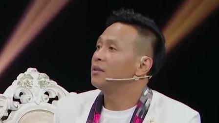 宋小宝猜歌助攻对手,钟汉良再次被水淋 王牌对王牌 第六季 20210416
