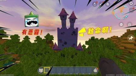 迷你世界:小表弟发现森林里有一座城堡,以为里面有宝藏