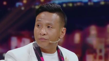 宋小宝节目感恩母亲,不辞辛劳供他成长 王牌对王牌 第六季 20210416