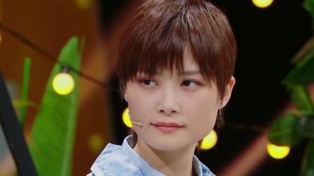 华晨宇现场感恩李宇春,在心中她永远是自己的导师 王牌对王牌 第六季 20210416