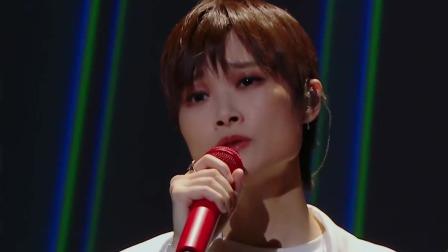 纯享:李宇春《软肋》,新歌首唱听哭 王牌对王牌 第六季 20210416