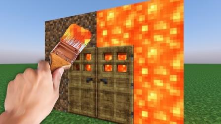 我的世界真人版:小游收集岩浆,制作岩浆块的小屋