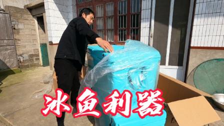 花2400买了两只大冰桶,这是准备大船上用的,听说空投都摔不烂