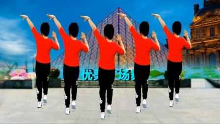背面演示热门广场舞《醉倾城》动感时尚 简单易学