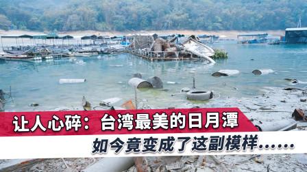 遭遇50年来最强灾难,台湾的地标彻底破败,往日壮观画面已不复见