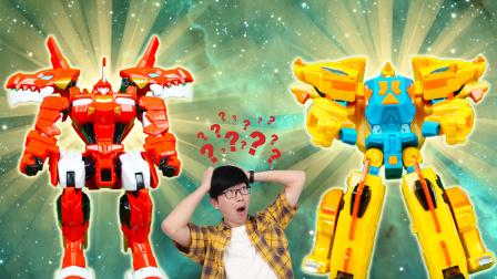 霸王龙三角龙变形金刚来了!首次开箱爆龙战车4战龙合体玩具