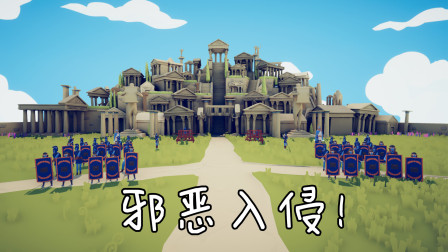 全面战争模拟器:邪恶关卡!入侵古代派系,虚无领主迎战罗马方阵