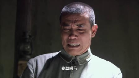 风筝:江副主任一把鼻涕一把泪,曾经自己快要饿死,还好有老马