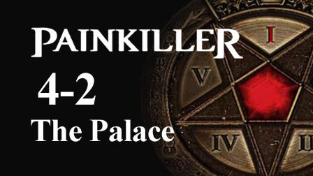 恐惧杀手攻略4-2:The Palace(Nightmare全收集)