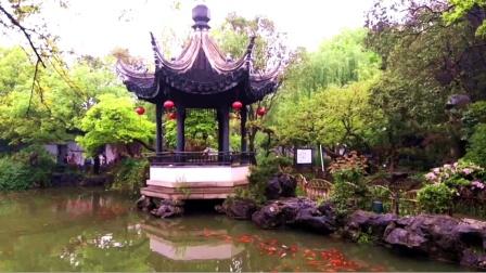 16人苏州游第二天《严家花园》创意相册。