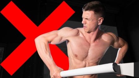【FitnessFAQs】十个糟糕的屈臂撑错误