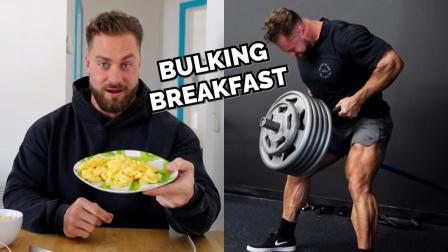 Chris Bumstead - 一千卡的早餐 完整背训