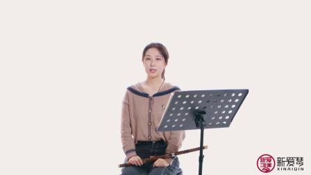 竹笛音程练习136首 第27课:无障碍训练82