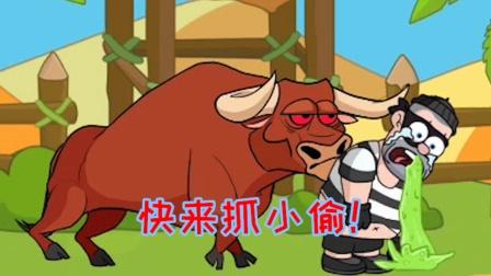 疯狂小偷:牛都学会抓小偷了,太疯狂了吧?
