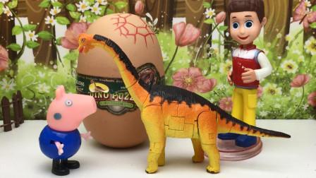 侏罗纪恐龙扭蛋,汪汪队拆奇趣蛋玩具恐龙!