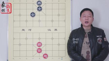 JJ象棋春秋争霸116关 老将和二丫鬟都得死 一个一个接连送命