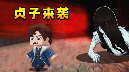 强锅被贞子拖入电视,结果强锅直接翻墙逃出!