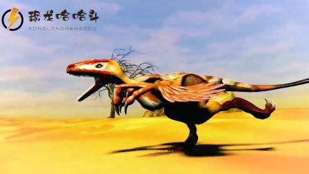 三角龙盾角龙和暴虐龙鸡龙发生车轮战 恐龙动漫特效