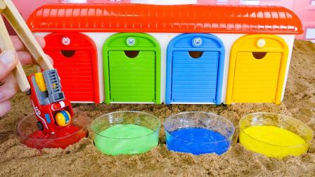 4辆白色的玩具车怎么变颜色了?有消防车和警车吗?儿童益智游戏
