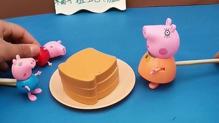 益智玩具:猪妈妈说饭前要洗手