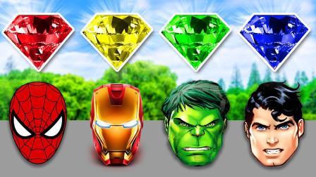 超级英雄益智早教游戏:萌娃小萝莉和小正太怎么变身蜘蛛侠和绿巨人?可是能找到自己的宝石吗?