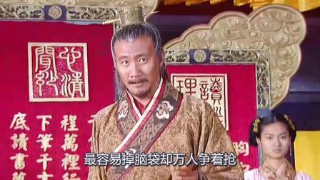 中国封建社会最高危的职业,最容易掉脑袋却万人争着抢