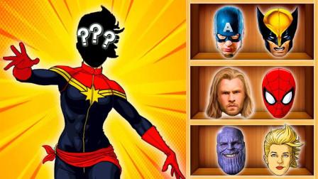 超级英雄游戏:头脑和身体的搭配