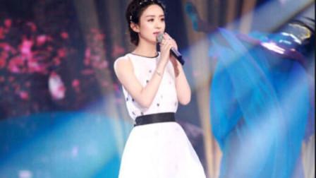 赵丽颖最贵的歌,酥麻嗓音比杨钰莹还甜,设为铃声一辈子不想换