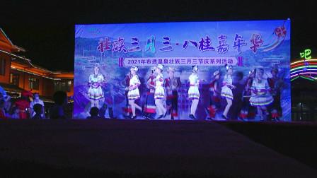 大学生艺术团表演《铜钱舞》,寓意吉祥如意、和谐喜悦