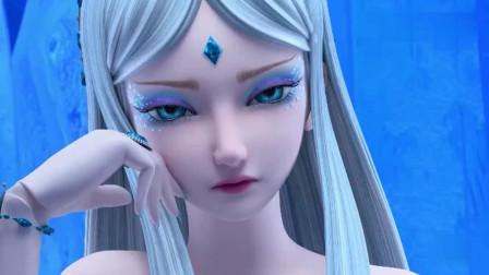 精灵梦叶罗丽:冰公主七日之约等的不耐烦
