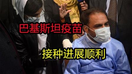 巴基斯坦接种疫苗,政府对中国万分感谢