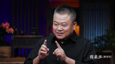 圆桌派:陈晓卿提到食堂咽口水,窦文涛无情嘲笑,又流口水了