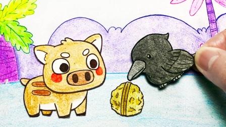 手绘定格动画:乌鸦乐于助人?没错,它帮小山猪敲开核桃
