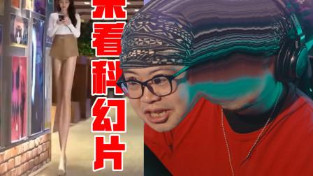 【水蛭】来看科幻片(迷惑行为大赏#3)