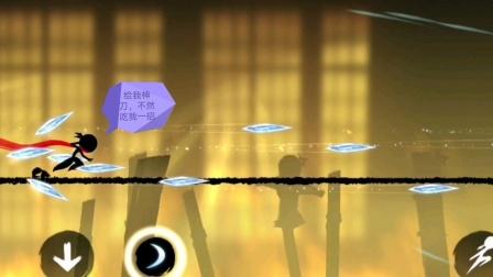 忍者必须死3:第一集,神刀