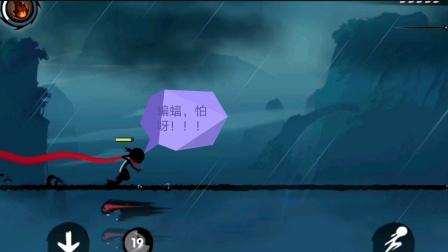 忍者必须死3:第二集,前往黑龙洞