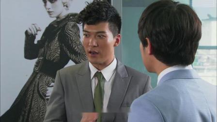 亲情:为了出人头地而不择手段的周信,设计离间了即将结婚的刘培