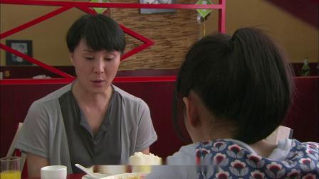 亲情:她第一次见昊威这么生气的样子,昊威坐起来问招聘设计师