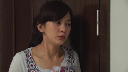 亲情:陈经纶提醒他是在机场的事,昊威恼怒是谁说的要炒了他