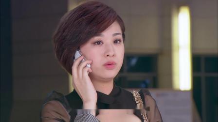 金玉满堂:赵语天让采凡出丑,打电话还说是在帮她,采凡生气