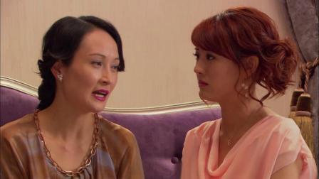 亲情:昊威在金沙滩视察工作,刘明明也来了,真真听说刘明明来了