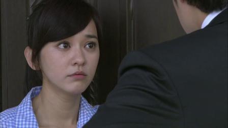 亲情:真真说来打扫卫生,昊威误以为真真对他一见钟情