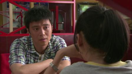 亲情:真真辩解,昊威说真真是被他拒绝感到丢脸所以解释