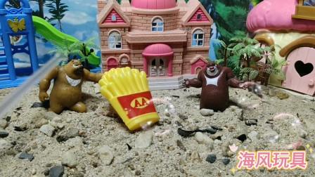 过家家,萌娃,分享小游戏熊大熊二玩具视频